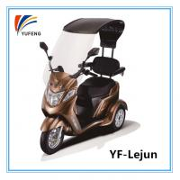 Buy cheap Three Wheels Electric Battery Operated Tricycle With Sun Visor AC 220V 50HZ from wholesalers