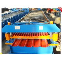 Buy cheap steel roofing corrugating machine from wholesalers