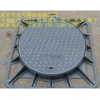 Buy cheap Ductile iron Manhole covers from wholesalers