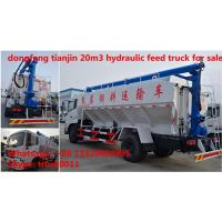 Buy cheap 2017s best seller poultry feed vehicle for sale, factory sale best price farm-oriented and livestock feed truck from wholesalers
