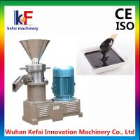 Buy cheap onion paste making machine from wholesalers