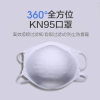 Buy cheap danjun cup mask white 360-degree surround protection product