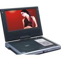 China Portable DVD & VCD Players on sale