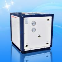 Buy cheap CE Certified Water to Water Heat Pump Water to Air Heat Pump from wholesalers