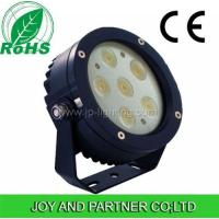 Buy cheap IP65 6w warm white LED garden light(JP83261) from wholesalers