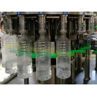 Buy cheap Fully Automatic PET Plastic Mineral Water Plant With Liquid Level Control product