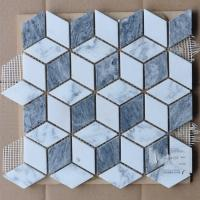 Buy cheap Cubic Shaped External Garden Mosaic Tiles Border Mosaic Path Tiles For Kitchen Backsplash from wholesalers