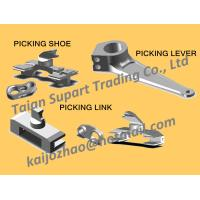Buy cheap Picking shoe,picking link,picking lever,sulzer loom spare parts,textile parts,loom parts from wholesalers