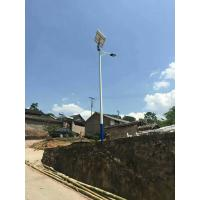 Buy cheap 30W power smart fixtures manufacturers Charge Controller All in One Solar Street Light from wholesalers