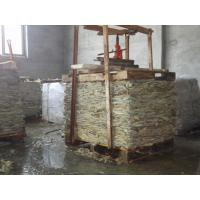 Buy cheap salted wet cattle hide split from wholesalers