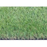 Buy cheap Super Softer Flat Yarn Shape Artificial Turf Landscaping For Garden Healthy Eco - Friendly from wholesalers