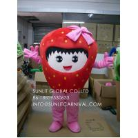 Buy cheap strawberry mascot costume/customized fur plant mascot costume from wholesalers