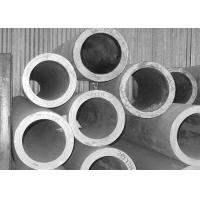 Buy cheap Hot / Cold Rolled Stainless Steel Hollow Bar Round Tubes Outer Diameter 140mm from wholesalers