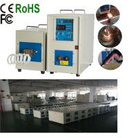 Buy cheap 35KVA High frequency induction heating equipment/machine for hardening, forging furnace product