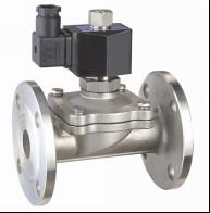 Buy cheap SS Stainless Steel Water Solenoid Valve Normally Open High Safety from wholesalers