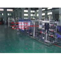 Buy cheap water Filtration Plants from wholesalers