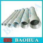 Buy cheap GI Pipe IMC Intermedaite Metal Conduit UL1242 from wholesalers