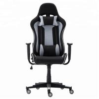 Buy cheap Good Quality Tailian Black Office Chair Adjustable Gaming Chair TL1822 Good Game Experience from wholesalers