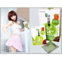 Buy cheap 100% Natural Lingzhi Slimming Tea from wholesalers