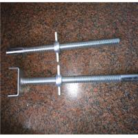 Buy cheap Zinc Plated Construction Formwork Accessories Steel Adjustable Scaffolding Screw Jack Base from wholesalers