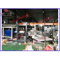 Buy cheap Top grade best quality nutritional baby food extrusion machine from wholesalers