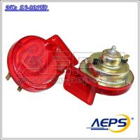 Buy cheap Electric Snail Horn Transparent Horn and waterproof Loud Horn car Horn from wholesalers