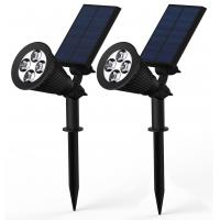 Buy cheap Adjustable Led Solar Powered Motion Sensor Light For Outdoor Garden Lawn from wholesalers