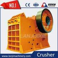 Buy cheap China New Generation Shanbao Stone Rock Jaw Crusher with ISO,BV,CE Certifications from wholesalers