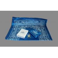 Buy cheap Travelling, outside Muslim pocket prayer PU mat carpet with Qibla Locator Compass from wholesalers