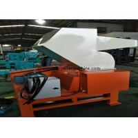 CE Horizontal Multi Function Plastic Crusher Machine 150 - 400 KG / Hr 7.5 KW