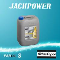 Buy cheap Atlas Copco Spare Parts Screw Air Compressor Lubricants 2901076900 product