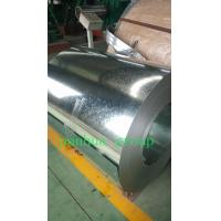 Buy cheap hot dip galvanized steel coils and sheets DX51D SGCC panhua gorup GI from wholesalers