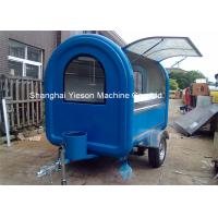 Buy cheap Customs Mobile Fiberglass Concession Trailers Fast Food Trucks Crepes from wholesalers
