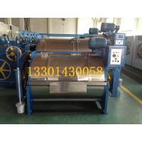 Buy cheap clothes washing machine from wholesalers