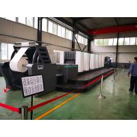 Buy cheap Fully Automatic 6 Colour Offset Printing Machine Shaftless Driving 30000kg OPT660 from wholesalers