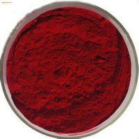 Buy cheap Paprika oleoresin / Capsanthin / paprika extract from wholesalers