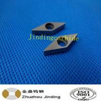 Buy cheap cemented carbide insert shim in hot selling from wholesalers