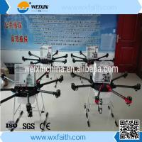 Buy cheap FH-8Z-5 Multi-Rotor Unmanned Aerial Vehicle(UAV) Drone For Agricultural Spraying from wholesalers