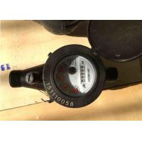 Buy cheap DN15 - DN40 Multi Jet Residential Water Meter For Hot Or Cold Water Meter from wholesalers