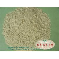 Buy cheap environmental protection Guar dust economy industry for incense making from wholesalers