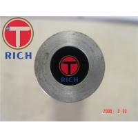 Buy cheap Cold Drawn / Hot Rolling Seamless Steel Tubes For Machinery 1010 1020 1045 from wholesalers