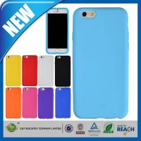 Buy cheap C&T good QCD silicon gel case for iphone 6 from wholesalers