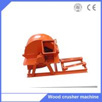 Buy cheap Bamboo grass straw wood sawdust machine with high quality blade from wholesalers