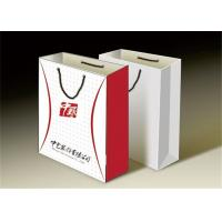 Buy cheap Eco - Friendly Customized Personalized Gift Bags / Reusable Shopping Bag Foldable from wholesalers