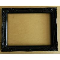 Buy cheap shining black solid wooden wall mirror frame,office decorative mirror frame product
