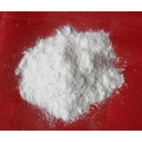 Buy cheap Asparagine Monohydrate from wholesalers