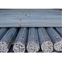 Buy cheap AISI, ASTM HRB 400 Steel Rebar 6mm / Iron Rods For Construction from wholesalers