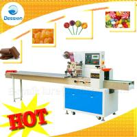Buy cheap Automatic Packaging Machine for Hard Candy Packaging Machine Automatic from wholesalers