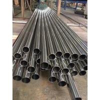 Buy cheap ASTM A268 TP409 , UNS S40900 , EN 1.4512 welded stainless steel tube from wholesalers
