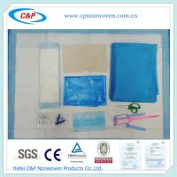 Buy cheap Sterile Baby Delivery Sterile Drape Pack from wholesalers